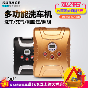 KURAGE/科雷高 KS101