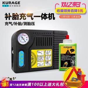 KURAGE/科雷高 KS202