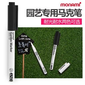 monami/慕那美 450
