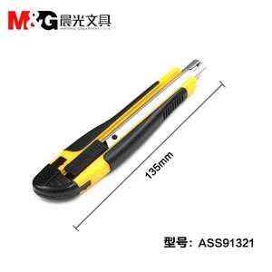 M&G/晨光 ASS91321