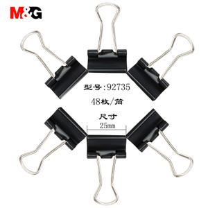 M&G/晨光 ABS92733-25mm