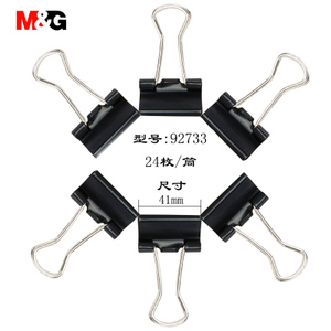 M&G/晨光 ABS92733-41mm