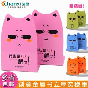 chanyi/创易 cy2465