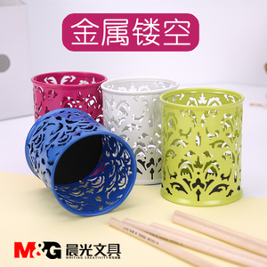 M&G/晨光 ABT98441
