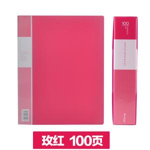 chanyi/创易 CY1150-100