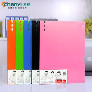 chanyi/创易 CY5575