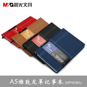 M&G/晨光 APY4J361