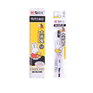 M&G/晨光 MG2013