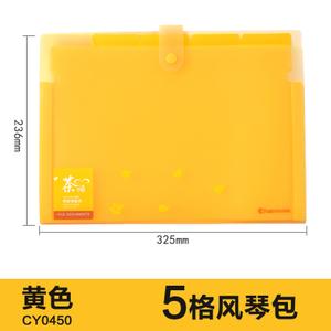 chanyi/创易 0450