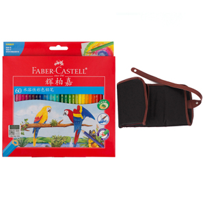 FABER-CASTELL/辉柏嘉 6072