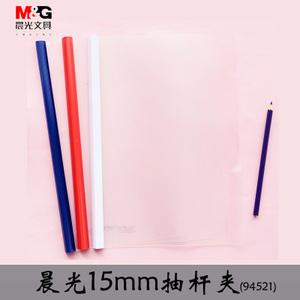 M&G/晨光 ADM9452115mm