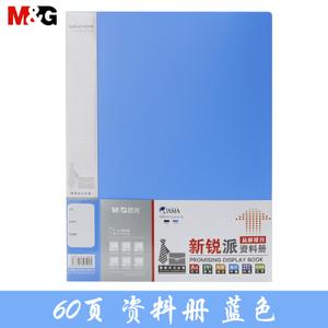M&G/晨光 6095098