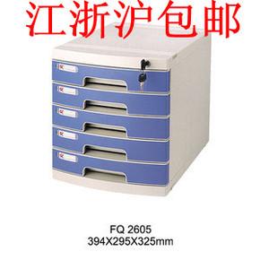 富强 FQ2605