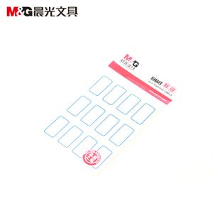M&G/晨光 YT15