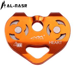 AL-NASR/阿尔纳斯 AL-Q6604