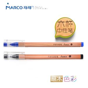 MARCO/马可 w600B
