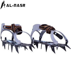 AL-NASR/阿尔纳斯 AL-Q6635