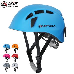 Xinda XD-Q9650