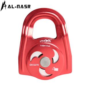 AL-NASR/阿尔纳斯 AL-Q6605