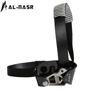 AL-NASR/阿尔纳斯 AL-Q6601