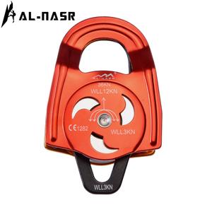 AL-NASR/阿尔纳斯 AL-Q6606