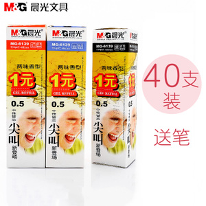 M&G/晨光 6139