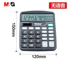 M&G/晨光 937