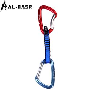 AL-NASR/阿尔纳斯 AL-Q6617-R
