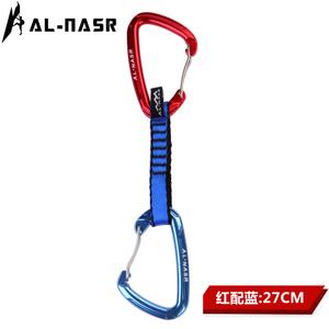 AL-NASR/阿尔纳斯 AL-Q6615-R-27cm