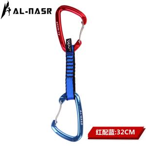 AL-NASR/阿尔纳斯 AL-Q6615-R-32cm