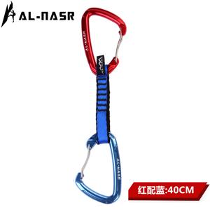 AL-NASR/阿尔纳斯 AL-Q6615-R-40cm