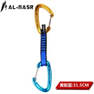 AL-NASR/阿尔纳斯 AL-Q6615-R-31.5cm