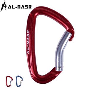 AL-NASR/阿尔纳斯 AL-Q6618