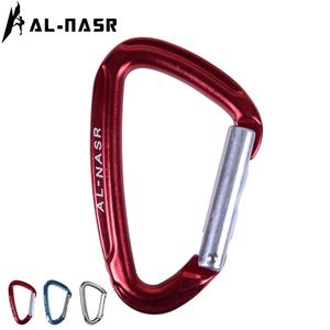 AL-NASR/阿尔纳斯 AL-Q6623