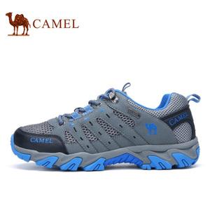 Camel/骆驼 A712303035