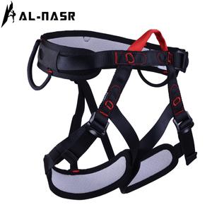AL-NASR/阿尔纳斯 AL-A6502