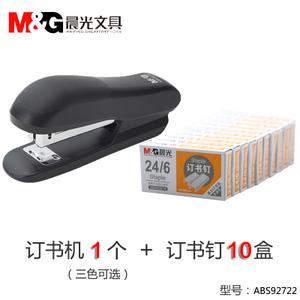 M&G/晨光 ABS927221