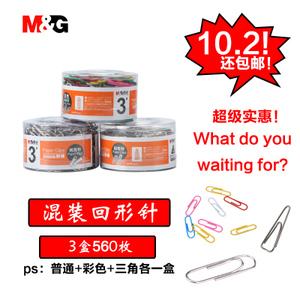 M&G/晨光 3560