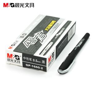 M&G/晨光 1660-2