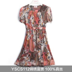 恒源祥 YSCS112