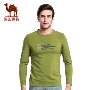 Camel/骆驼 X7A201002