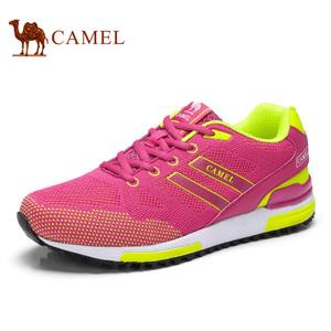 Camel/骆驼 A71397651