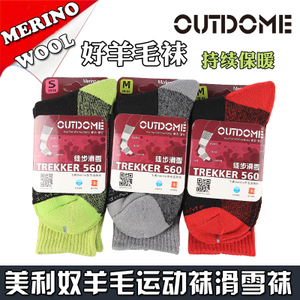 Outdome/飞爽 560
