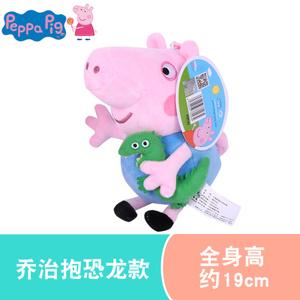 佩奇小猪 头像图片