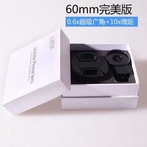 ASZUNE/艾苏恩 60mmUV0.6x10x