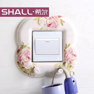 Shall/希尔 7900