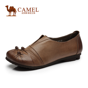 Camel/骆驼 94033607