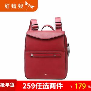 REDDRAGONFLY/红蜻蜓 6692DH8225MD