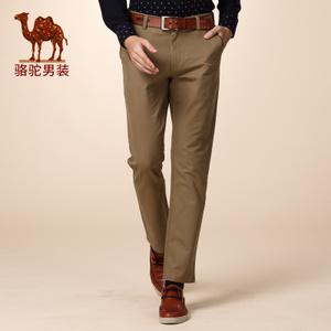 Camel/骆驼 D5P125444..