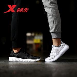 XTEP/特步 983118119275